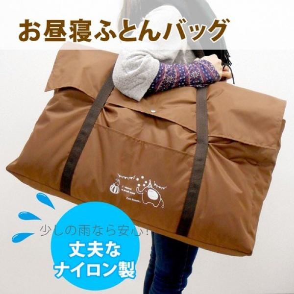 保育園お昼寝布団 すっぽり入る布団袋 手作りふんわりお子様に優しいお布団です。